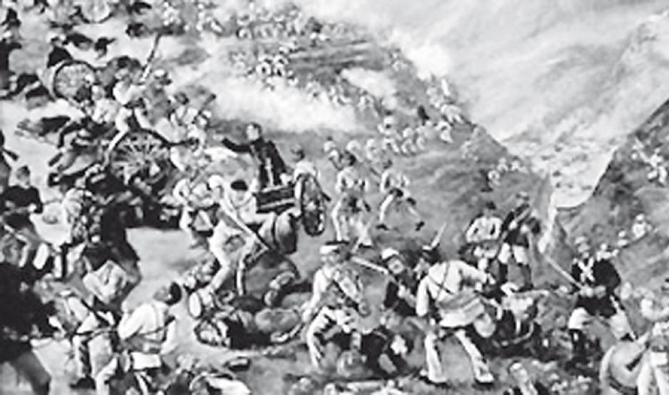 Batalla de Vilcapugio.