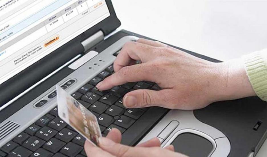 comercio electronico compu tarjeta credito
